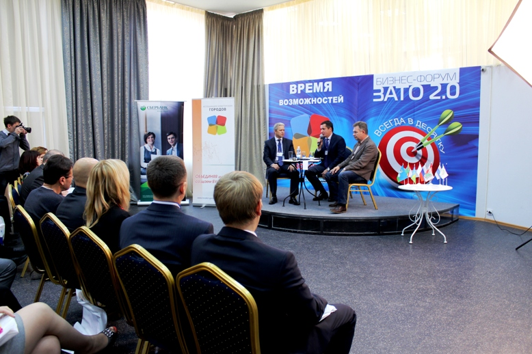 бизнес-форум3