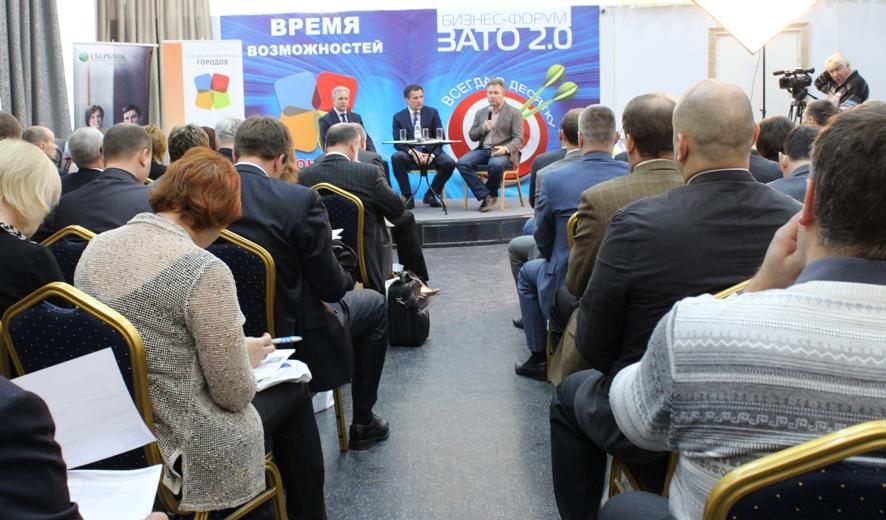 бизнес-форум6