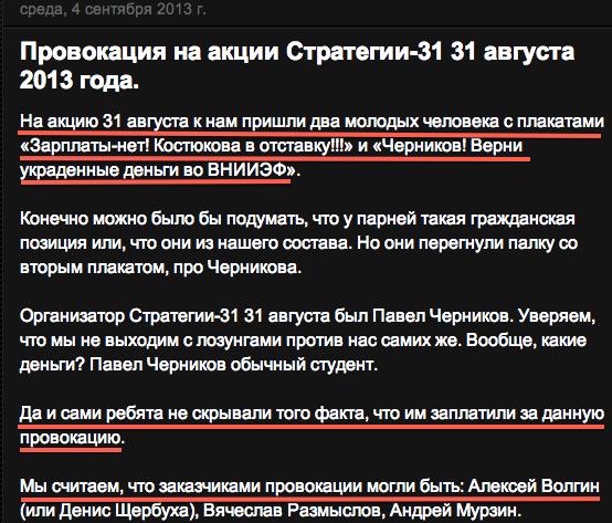 Снимок экрана 2013-09-05 в 16.56.15