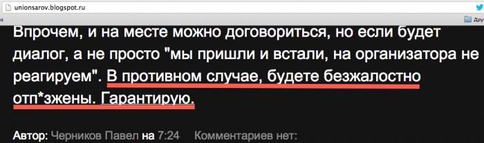 Снимок экрана 2013-10-01 в 10.41.04