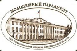 Молодежный парламент при ОЗС