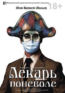 Lekar1